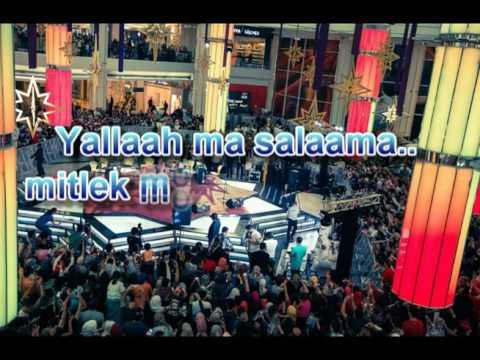 Saad Lamjarred - Salina Salina  Semi Karaoke with Lyrics _ سالينا سالينا