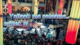 Saad Lamjarred - Salina Salina Semi Karaoke with Lyrics _ سالينا سالينا