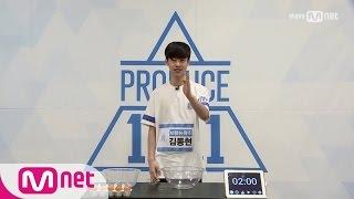 PRODUCE 101 season2 [101스페셜] It's 머랭타임!ㅣ김동현 (브랜뉴뮤직) 161212 EP.0