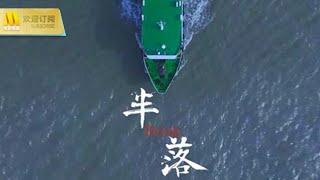【Chi-Eng Movie】《半落》/ Brink 莫让金钱蒙蔽了双眼,警惕传销骗局(杜文广/吴菲/孔孟琪)