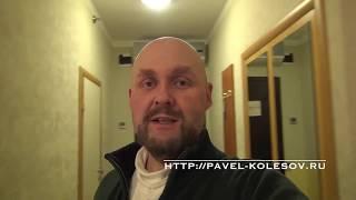 2015 03 27 Москва Отель Измайлово Альфа обзор номера 2010 Izmailovo Alpha(http://pavel-kolesov.ru/content/dostigatorstvo-lp1 видео-обзор отель Измайлово Альфа номер бизнес 2010., 2015-03-27T19:22:41.000Z)