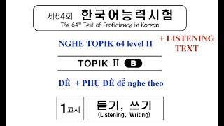[NEW 2020] NGHE TOPIK 64 kèm phụ đề | Level II | LISTENING TEXT