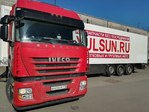 Открыл второй магазин по франшизе Yulsun. Великий Новгород