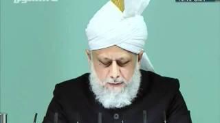 Urdu khutba juma 23rd December 2011, Tribute to Syed Abdul Hayi Shah sahib, Islam Ahmadiyya clip4