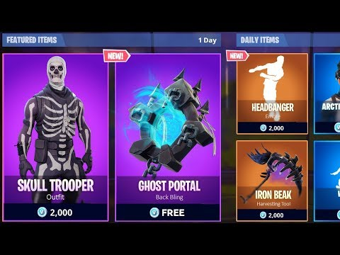 *ALL NEW* ITEM SHOPS LEAKED IN FORTNITE! - Skull Trooper, Ghost Portal & MORE!