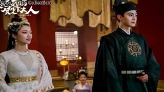 Chinese Drama 2019_To Get Her (2019)_New Movies 2019
