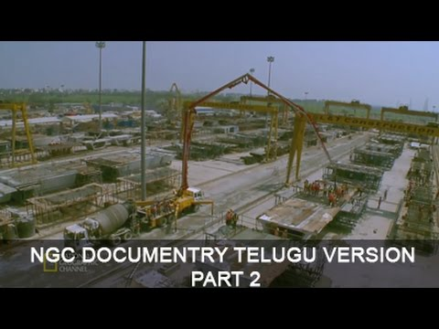 NGC documentry Tel part 2