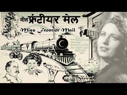 Miss Frontier Mail (1936) | Fearless Nadia | Sardar Mansur | Homi Wadia