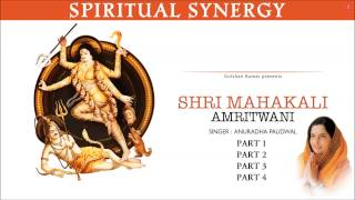 Shri Mahakali Amritwani By Anuradha Paudwal Full Audio Song Juke Box