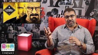 Breaking Bad - Season 4 | استعراض ومناقشة بالعربي من فيلم جامد