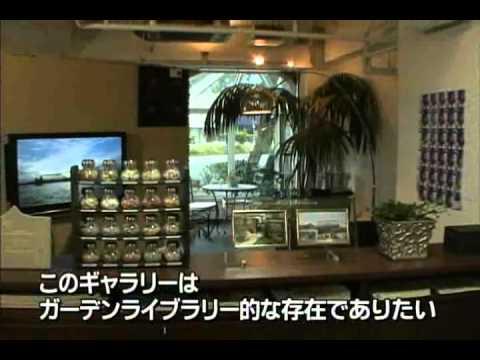 株式会社タケウチ-会社紹介