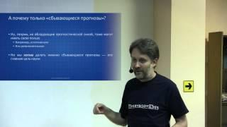 видео Реферат: Методы исследования в психологии 2