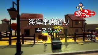 CX系「めざましどようび」2009年4月~9月テーマ・ソング.