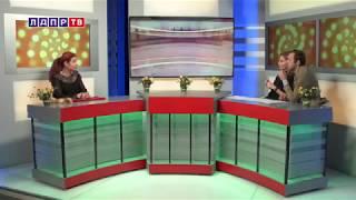 Алена Полынь на ЛДПР-ТВ, передача Хороший день