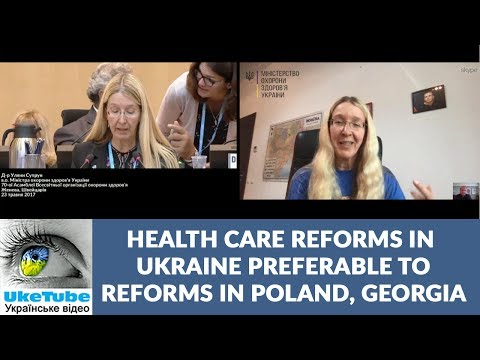 Health care reforms: Ukraine vs Poland and Georgia