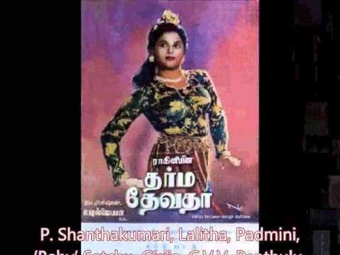 TAMIL (G)OLD--Anbe Namathu Ilam Kadhal(vMv)--DHARMA DEVATHA