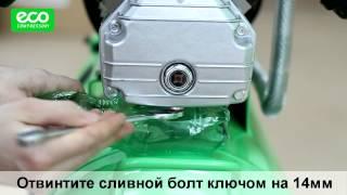 Kompressor EKO-502-AE 22.1