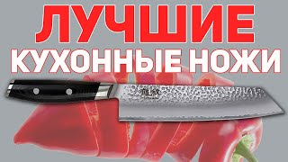 лучшие кухонные ножи 2019! Выбирайте свой шеф! | Рейтинг Rezat.Ru