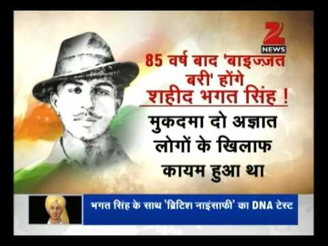 DNA: Analysis of legendary freedom fighter Bhagat Singh