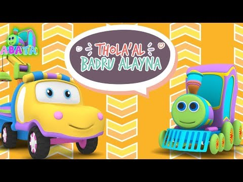 THOLA AL BADRU ALAYNA Animation Song For Children and Kids by abata