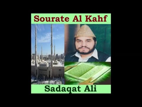 Sourate Al Kahf - Sadaqat Ali