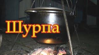 Как приготовить шурпу по-украински