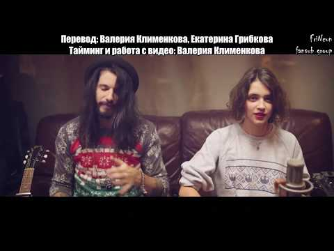 [RUS SUB] The Chainsmokers - Don't Let Me...