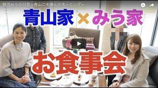メルマガ「僕が26歳で自由になった起業ストーリー」 https://aizawaryo....
