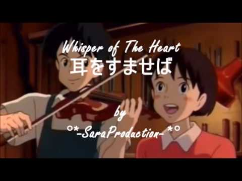 Yoshifumi Kondo   Whisper of the Heart   耳をすませば ♡
