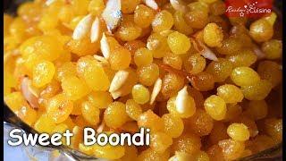Sweet Boondi recipe   How to make sweet Boondi    मीठी बूंदी   Quick and Easy boondi recipe screenshot 1