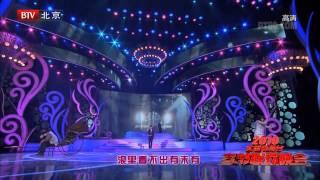 Huang Xiao Ming 黃曉明 | ShangHai Bund 上海灘 2007 Cantonese