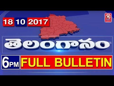 6 PM Telugu News | 18th October 2017 | Telanganam | V6 News