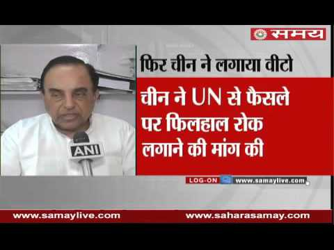 Subramanian Swami on again veto of China on appeal India in UN