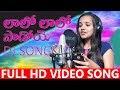 Banjara DJ Song    Lalo Lalo Sadoye    Chitapata Karunakar    RTV BANJARA