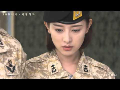 SG Wannabe - By My Side (Sub Español - Hangul - Roma) [Descendants Of The Sun OST]