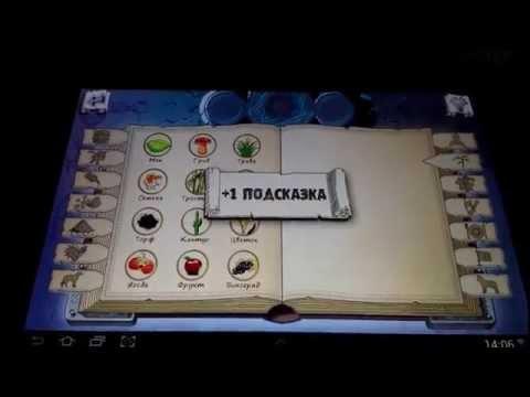 Рецепты игры:Алхимия на бумаге #9