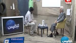 """حلقة الشاعر """"عبد الرزاق عبد الواحد"""" كاملة في برنامج """"تنفيس مع أبو وطن"""" وحديث مليء بالشجون و الدموع"""