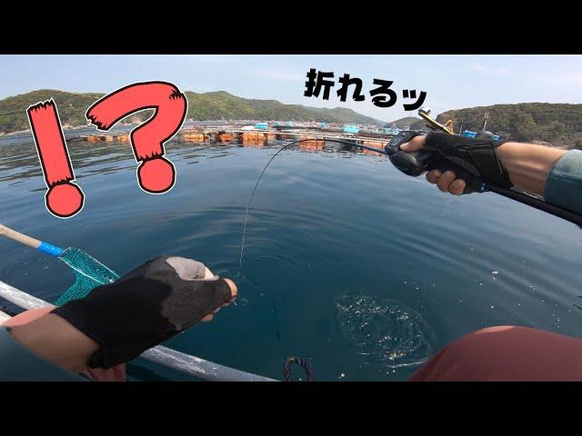 【衝撃】養殖イカダの隣で釣りしたらとんでもないことに…!!!
