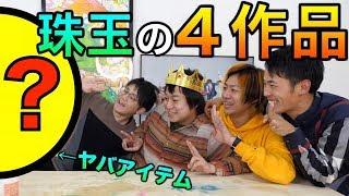 【時代を掴め】新時代の便利スマホアイテム選手権!!!