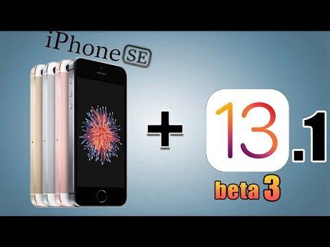 Работа IPhone SE на IOS 13.1 Beta 3   ПОПЛЫЛ АККУМ !?