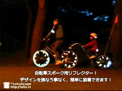 自転車の 自転車 スポーク : 自転車用 スポーク ...