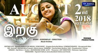 Iragu New Tamil Short Film 2018 || by Akash Krishna