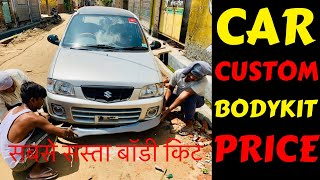 Gambar cover MY CAR BODYKIT | BODYKIT INSTALLED | ALTO MODIFICATION |  MARUTI SUZUKI ALTO  | Rahul Singh