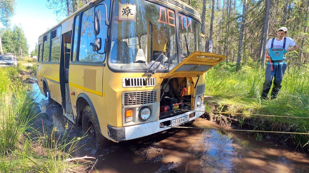 Детский автобус ПАЗ 4x4 на колесах от ГАЗ 66 на бездорожье!