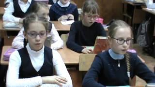 """Урок русского языка УМК """"Гармония"""" 1 часть"""