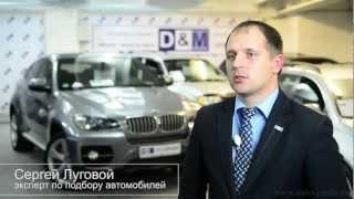 видео Мазда 3 в кредит: условия получения автокредита