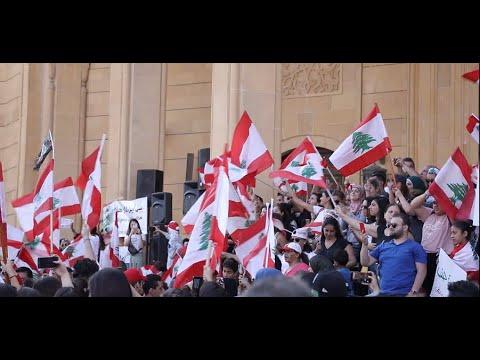 الشباب اللبناني عنصر محرك في التظاهرات فما هي مطالبهم؟  - نشر قبل 55 دقيقة