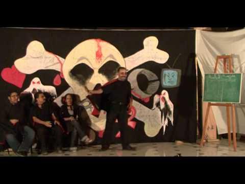 مسرحية مدرسة الابالسه