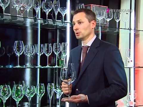 СИМПОЗИУМ     Бокалы для вина 2