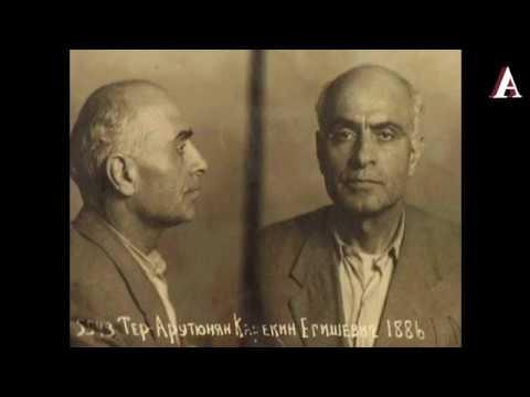 Армянский лжегерой Гарегин Нжде: из секретных архивов
